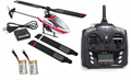 Picture of Walkera Super CP RTF Helicopter W/ Devo 7E Transmitter