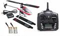 Picture of Walkera Super CP RTF Helicopter W/ Devo 7E Transmitter