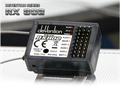 Picture of Walkera Devo RX802 8 Channel Receiver