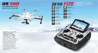 Picture of Walkera TALI H500 FPV RTF Hexacopter Drone with DEVO F12E  - G-3D Gimbal - iLook+