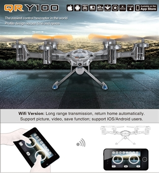 Picture of Walkera QR Y100 WiFi Hexacopter BNF