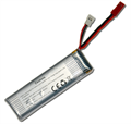 Picture of Walkera QR Y100-Z-15 Li-Po Battery (3.7v 1600mah 20c)