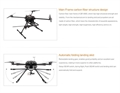 Picture of Walkera iLook+ FPV 5.8Ghz GPS Drone BNF with- G-2D Gimbal - Case - No Camera