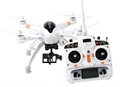 Picture of Walkera QR X350 PRO RTF w/ G-2D Gimbal & Devo 10 Radio Transmitter *No Camera