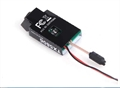 Picture of Walkera QR Ladybird V2 3-Axis FPV Trasmitter TX 5806 Video Live Feed 3.7v FPV