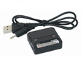 Picture of Walkera V100D03BL Dual Lipo 3.7v USB Battery Charger any mAh Auto Shut Off