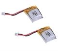 Picture of 2 x Quantity of Nano Racer Super Small Micro Mini RC Quadcopter Li-Po Battery Power Pack 3.7v 100mAh