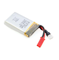 Picture of Walkera Hifa 5.8Ghz FPV  3.7v 600mAh 20c LiPo Battery Rechargeable Power Pack