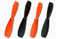 Picture of Hubsan X4 H107D+ Plus  Ultra Durable Propeller Blades Rotor Props